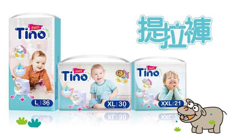 Tino頂級柔棉4D空氣感提拉褲褲